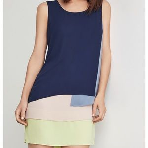 BCBG Maxazria Haley Colorblock Tank Dress